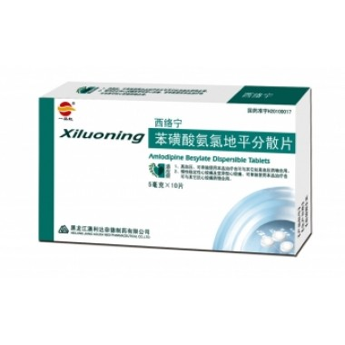 Amlodipine Besylate Dispersible Tablets