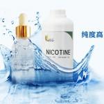 nicotine54-11-5